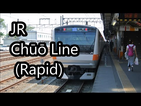 JR Chūō Line (Rapid) driver's view from Tokyo to Takao in Japan
