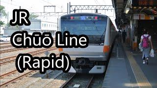 JR Chūō Line (Rapid) driver