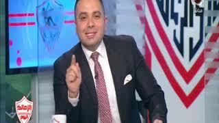 الزمالك اليوم | احمد جمال بعد الوصول للنهائي: ما أحلي
