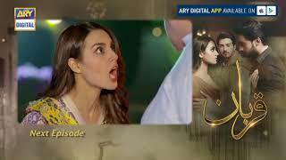 Qurban Episode 7 & 8 ( Teaser ) - ARY Digital Drama