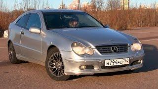 Mercedes-Benz W203 Sport Coupe - Б/В-тест з Олексієм via ATDrive