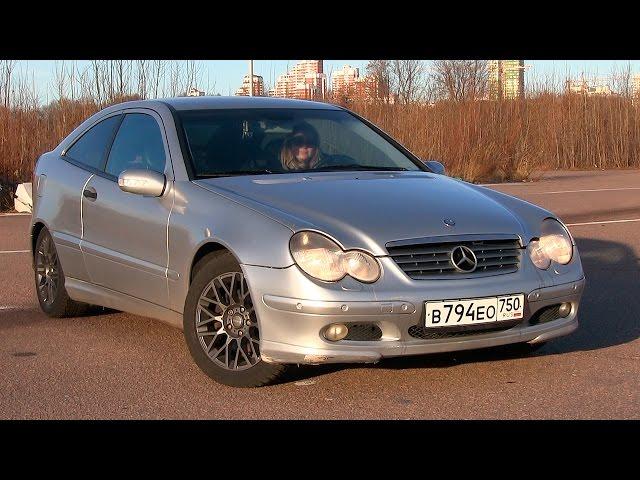 Mercedes-Benz W203 Sport Coupe - Б/У-тест с Алексеем via ATDrive