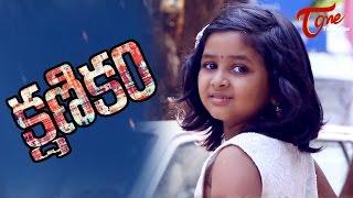 Kshanikam   New Telugu Short Film 2016   Directed by Gautham Reddy   #TeluguShortFilms