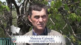 видео Боровая (Харьковская область)