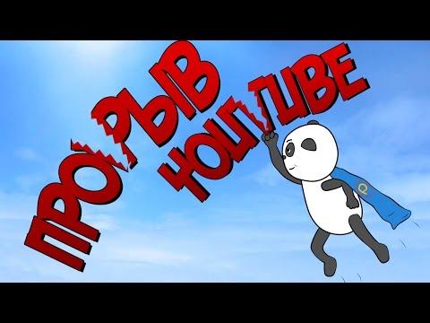 Плагин VidIQ / Vidiq как пользоваться / Сервисы для ютуба / Как узнать чужие теги на youtube