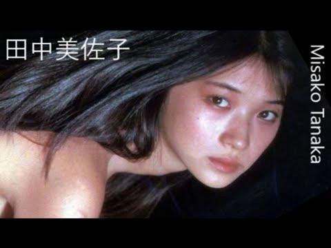 【田中美佐子】画像集。輝く可愛すぎのアイドル。Misako Tanaka