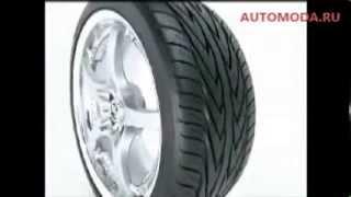 Обзор шины TOYO Proxes 4