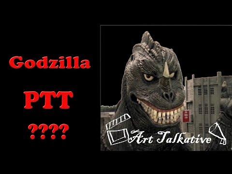 [เล่าเพื่อ??] Godzilla PTT??? : ก๊อดจิแ*กน้ำมัน [Art Talkative]