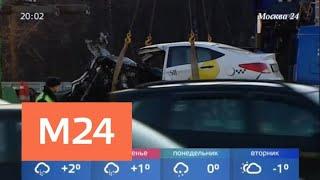 Смотреть видео Таксист погиб после выезда на встречную полосу и столкновения с Maybach - Москва 24 онлайн
