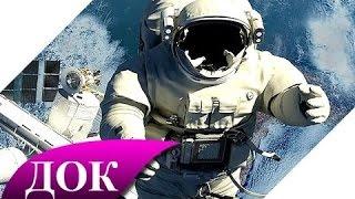 Салют 7. Падение космической станции. Документальный фильм