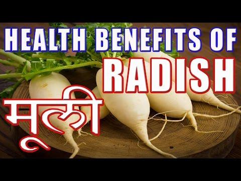 Health Benifits Of Raddish II मूली के स्वस्थ लाभ II