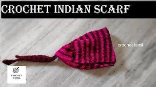 crochet indian scarf   crochet tamil   in tamil