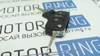 Замок зажигания с выкидным ключом в стиле Ауди на ВАЗ 2110-2115 нового образца | MotoRRing.ru