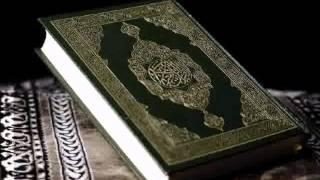 114 Sura An-Nas by Saud Al-Shuraim