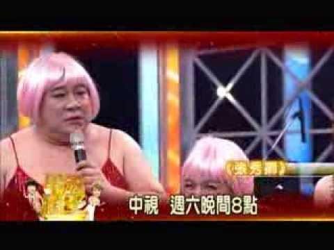 中視3/8「萬秀豬王」#82精采預告/ 張秀卿