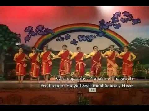 Jhumur dance of Assam