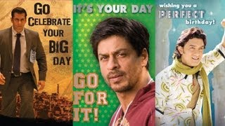 YRF - Musical Greeting Cards