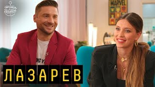"Sergey Lazarev: on winning Eurovision, ""SMASH!!"" Comeback And His Son, ZIVERT 