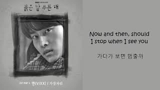 Hangul: https://klyrics.net/n-gajangjari/ english: love4vixx sorry for any mistakes in translation, i am not fluent
