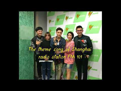 171119 ZHANG YIXING 张艺兴 LAY — The theme song of Shanghai radio station