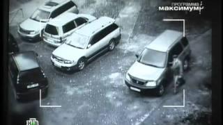Соседи мстители.(как мстят соседи друг - другу. Битые, царапанные машины, разбитые двери , камеры и надписи на машинах , стенах..., 2011-03-12T17:23:34.000Z)