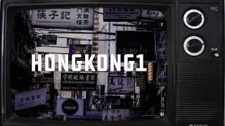 [MP3 Official] Hong Kong 1 ( Rap version ) - Ron Phan