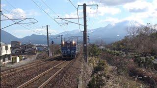 東山公園駅を通過する快速列車と観光列車あめつちを撮影(2021/2/6)