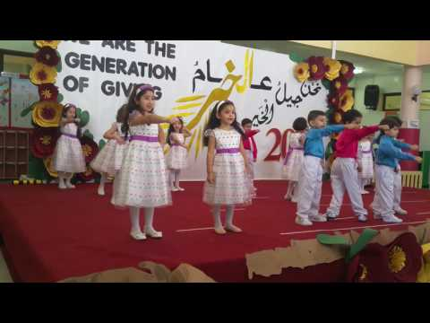 Dubai international school show 2017