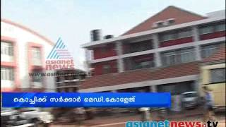 Government medical college in Kochi :Kochi News: Chuttuvattom 24th Oct  2013 ചുറ്റുവട്ടം