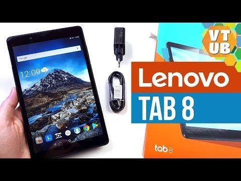 Lenovo Tab 8 Распаковка | Комплектация | Первое впечатление