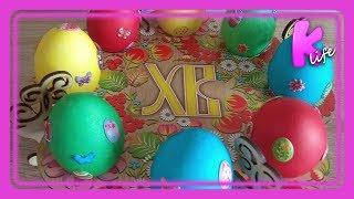 Яйца на пасху. Красивые яйца на пасху.