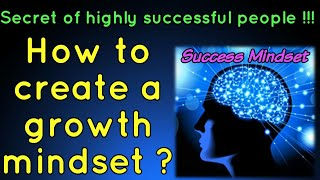 Top secret- Mindset of  highly successful people| develop growth mindset | English self development
