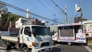  D- 9 보궐선거  박청정 ( 통영. 고성) 후보 오후유세  정량공업단지 삼거리( 선거혁명 이루자!!!)