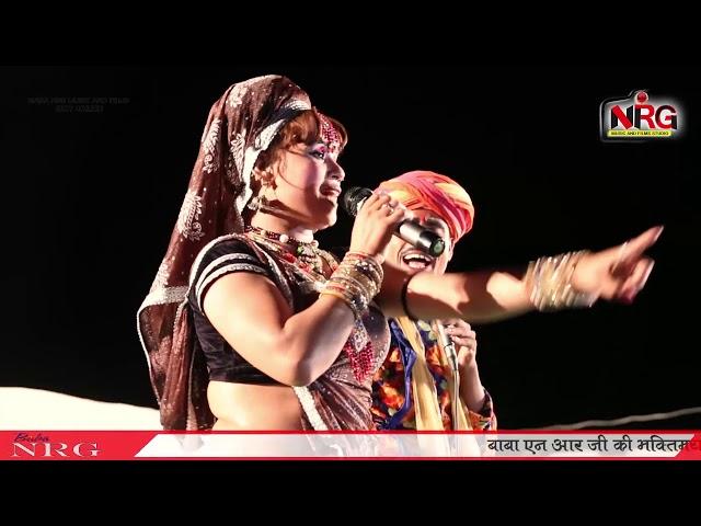 Dj King Prabhu Mandariya || ?? ?? ??? ???? ??????? ?????? || Mamta Rangili Kamal Thala /Amliyar Live