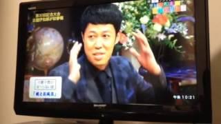 小籔千豊 第30回記念大会すべらない話「娘とお風呂」