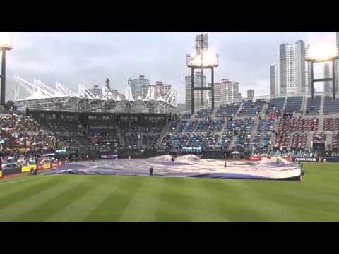 NCDINOS Masan Baseball Stadium showed, A giant tarpaulin