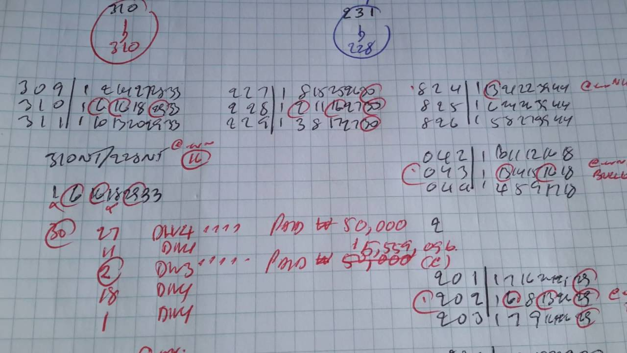Lotto 20.08.16