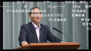 菅義偉 官房長官 記者会見 キ〇ガイ夫婦記者の再来!東京新聞 望月&ジ...