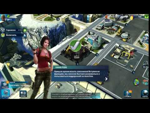 Военные стратегии онлайн обзор игры онлайн по сети стрелялки играть