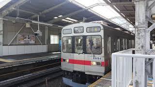 東急8590系 出発シーン