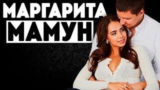 КТО ТАКАЯ МАРГАРИТА МАМУН? | Александр Сухоруков | Самая красивая свадьба 2017