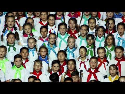 Концерт Детского хора России в Артеке.  11.09.2017