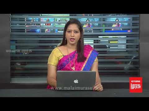 7 மணி செய்திகள் | 7 AM NEWS : 17/12/2017