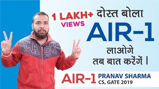 GATE 2019 Topper | Pranav Sharma (CS, AIR-1) | MADE EASY Student | Topper's Talk