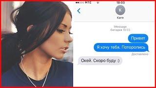 видео Общаться с девушкой по сети