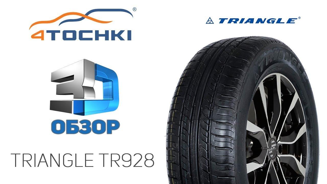 1 июн 2018. Создание производства цельнометаллокордных шин радиальной конструкции с посадочным диаметром 57 и 63 дюйма.