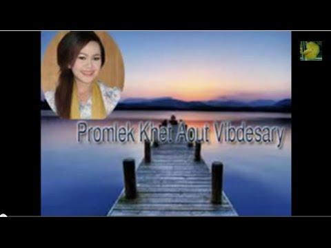 RHM CD Vol 512 - Promlek Khet Aout Vibdesary - Cambodia Music MP3 - Sun Sreypich New Song 2014 RHM