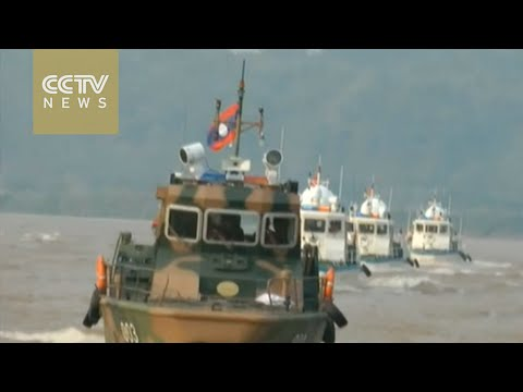 Mekong River security: Multinational police forces guard waterway