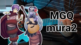 Monster Girl Quest - mura2 Guitar Cover (Monmusu Quest/MGQ)