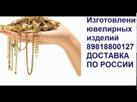 Самый большой ассортимент мужских золотых браслетов в магазине gold24. Ru ☆ скидки от 30% ✓ доставка по москве, спб и всей россии✓ ювелирные изделия в кредит✓ ☎8-495-108-18-23
